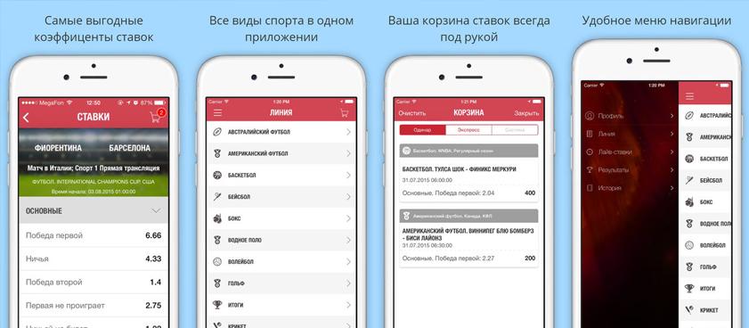 Мобильная версия Олимп преимущества