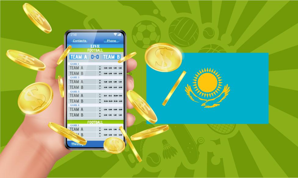 Рейтинг букмекеров Казахстана